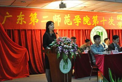 广东第二师范学院(高升专、专升本)8个专业正在招生
